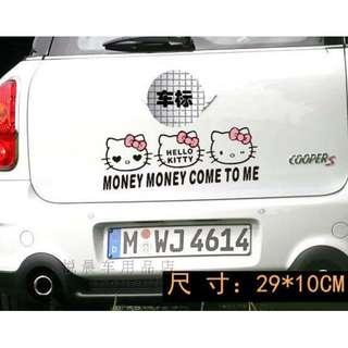 Hello kitty car stickers (29*10cm)