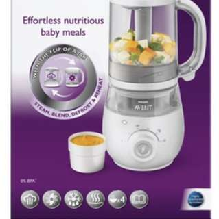 Avent baby food blender/maker