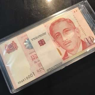 Super Lucky Repeater Serial Number Stack! 1999 Singapore 🇸🇬 $10 Portrait Series, $10 Stacks 100 Run With Many Lucky Numbers ! 💎 Gem UNC 发易发,幸运号组合,刀货,超多幸运号!