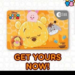 Winnie the Poh Tsum Tsum very limited Ezlink Card