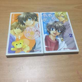 Chinese Manga zig zag 青春男子寮 full set slice of life cute boys comics 漫画