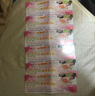 深圳 水上明珠 RMB$120 代用券