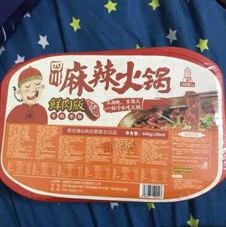 新包裝 懶人火鍋 鮮肉版 牛肉+牛肚