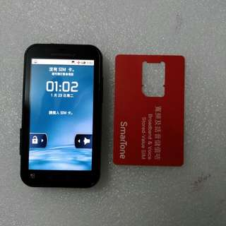 Motorola MB525三防智能手機