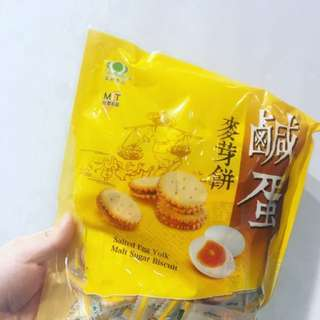 台灣麥芽咸蛋餅