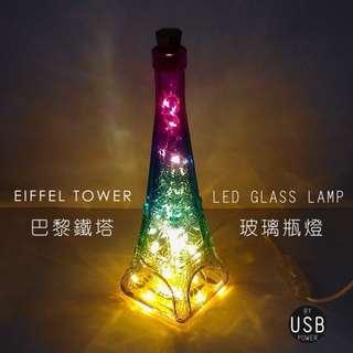 鐵塔玻璃瓶燈飾
