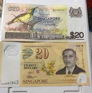 Clearance sales  Singapore 20 Dollar Note