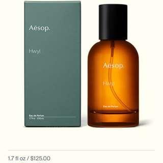 Aesop Hwyl Eau De Parfum + FREE GIFTS