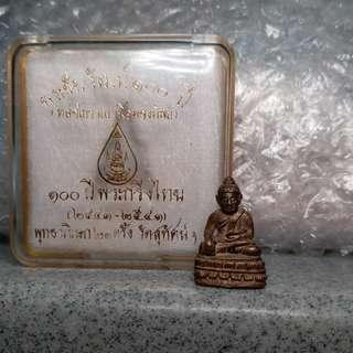 Phra Chaiwat Roy Pee 2540