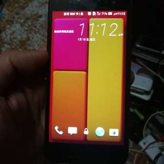 Htc butterfly 2 Lte ( read & see my carousell information other mobile)
