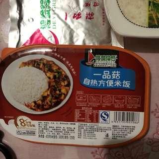 Instant hotpot rice version with mushroom