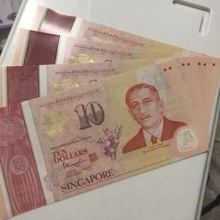 Singapore sg 50 10 Dollar Notes With Running Number