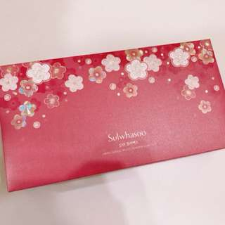 Sulwhasoo Multi Powder