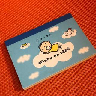 絕版《Minna no Tabo 大口仔》Memo 紙 ;一共有80張;Made In Japan