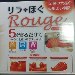 Head and neck relief massager