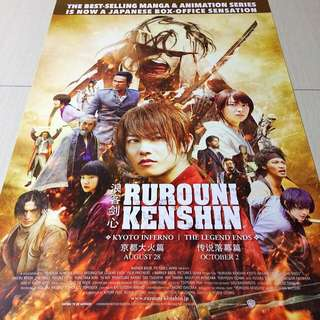 Rurouni Kenshi Movie Poster