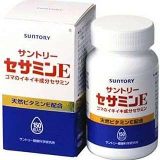 日本境內 Suntory 芝麻明 E 150粒 增量70%