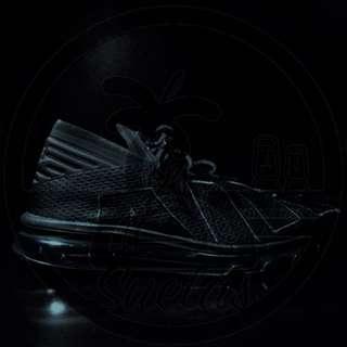 Nike Airmax Flair