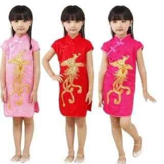 Cheongsam dress kids