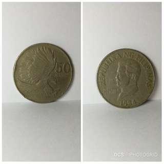 1984 Philippines 50 sentimo