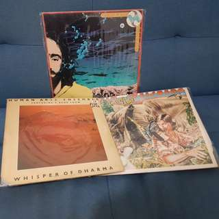 VINYL for sale Dave Mason Human Arts Ensemble Tim Weisberg