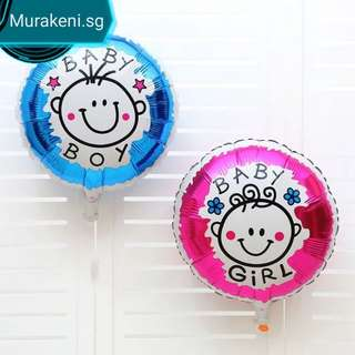 "Baby Boy/Girl 18"" Balloon"