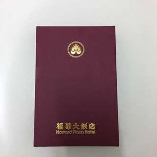 🚚 2018 福華大飯店行事曆