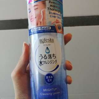 Bifesta Cleansing Lotion