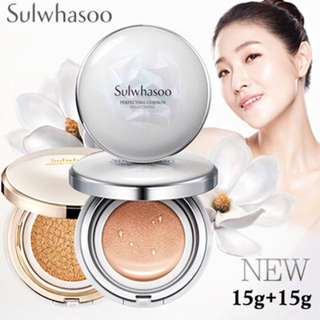 [BNIB] Sulwhasoo Perfecting Cushion - N23