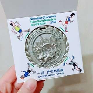 🈹(💯全新*包郵) 渣打馬拉松2018狗年銀色紀念品牌子