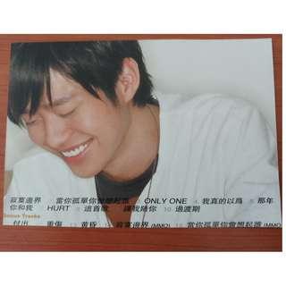 2004 首选张栋梁首张个人专辑