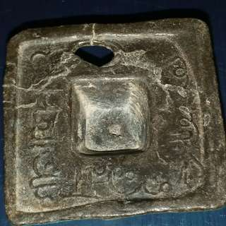 Pahang Tin Tampang (SS20) 彭享州锡帽钱 Material Tin  Size 28x28