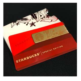 Starbucks 2018 Special Edition Card, Malaysia