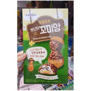 🚚 現貨 韓國 SAMJIN 花生 麻糬 巧克力 夾心 216g