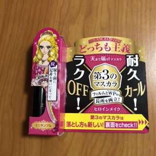 Heroine make long and curl kiss me mini Mascara