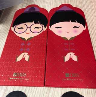 Red Packets DBS 2018 红包