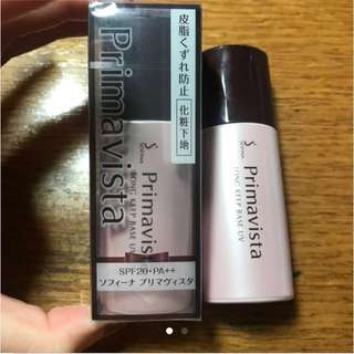 🚚 日本專櫃Sofina妝前乳(2入)