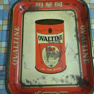 Vintage Ovaltine Tray