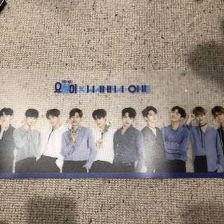 WANNA ONE Yohi Clear Mouse Pad