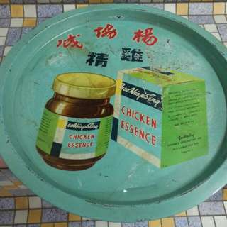 Yeo Hiap Seng Essence of Chicken tray