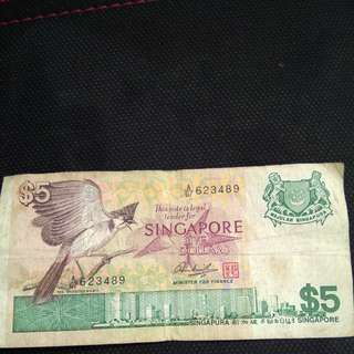 Old Note Singapore