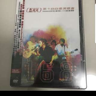 Brand New Sealed Limited Edition Mayday 2017 Tour DVD