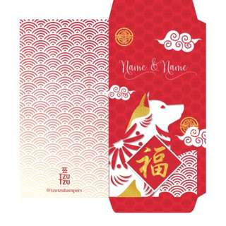 Personalised red packet angbao 2018