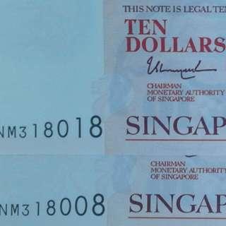 "Singapore ""FATT"" Banknotes"