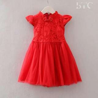 [READY STOCK] Lace Cheongsam Tutu Dress