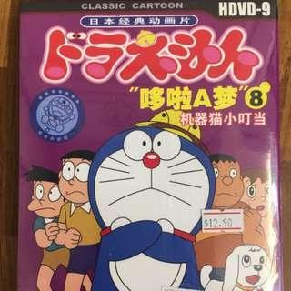 Doraemon Cartoon DVD