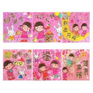 6個 可愛小朋友兒童系列正方形燙金新年紅封包 利是封