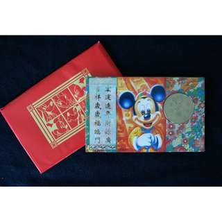 Singapore Mickey Mouse Uncirculated Banknote & Coin Set with Original Hongbao Pack (MINT)