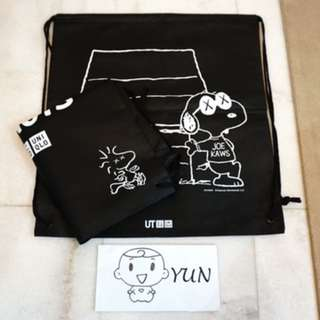 Kaws x Peanut Exclusive Drawstring Bag