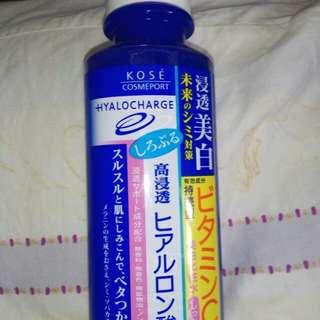 Kose美白 化粧水。 可換物